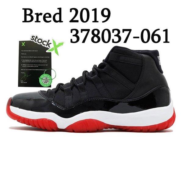 B7 Bred 2019 36-47