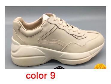 цвет 9