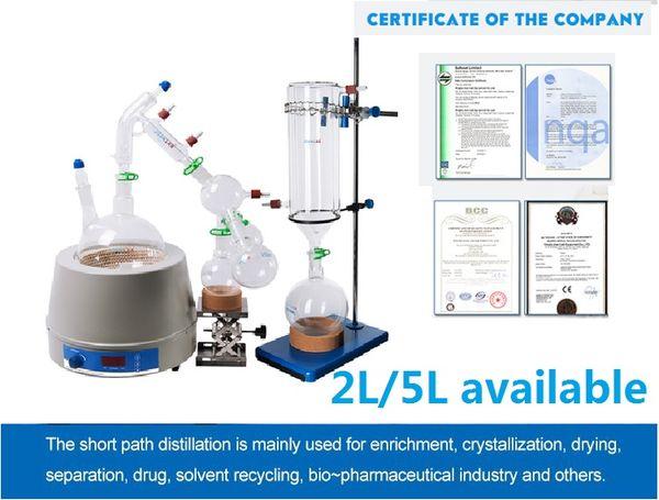 Distillazione a percorso breve 5L Short Scale Equipment 5L Lab Short Short Path Contiene attrezzature per pompe criogeniche e per il vuoto