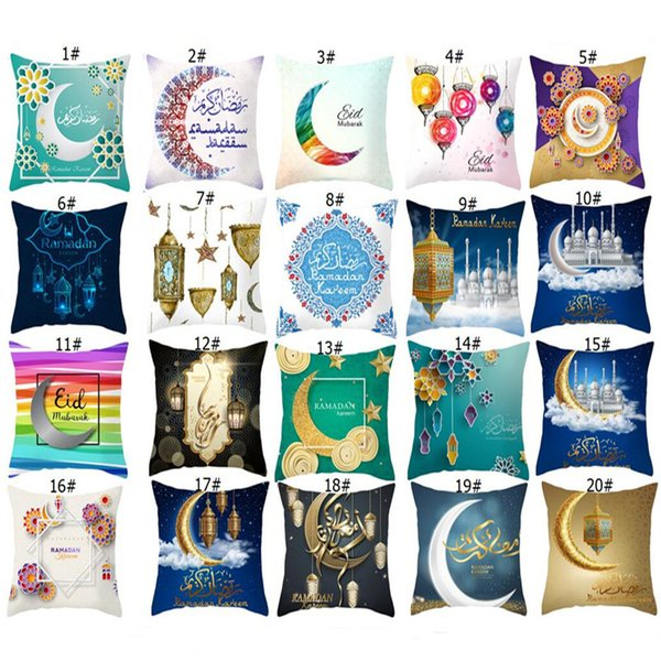 Eid Pillowcase Muslim Halal Ramadan Mubarak Pillow Case Moon Print Pillowslip Home Decoration Pillow Case Soft Sofa Cushion Cover A52403