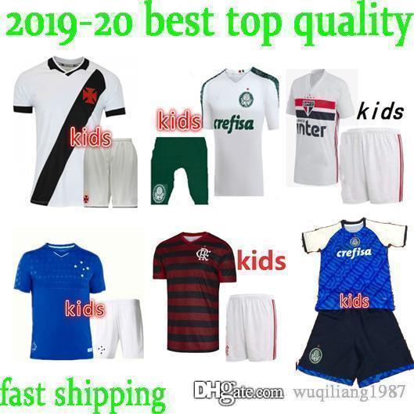 19 20 Brazil League football jersey kids kit Flamengo Sao paulo Palmeiras Cruzeiro VASCO DA GAMA 19 20 kids kit jersey BrazilKIT