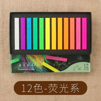 12 Флуоресцентный Цвет