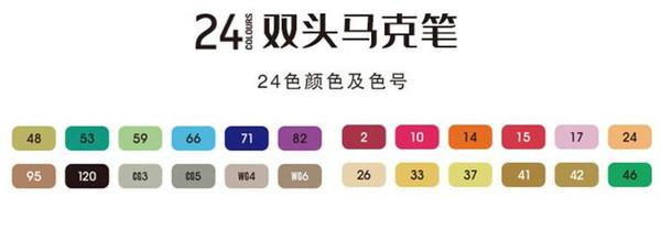 24PCS / مجموعة