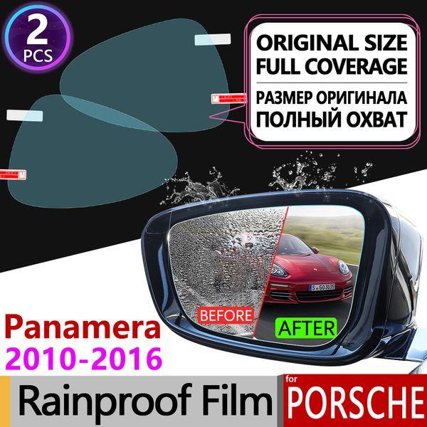 for Porsche Panamera 2010- 2016 970 Turbo 4S GTS S Full Cover Anti Fog Film Rearview Mirror Rainproof Anti-Fog Films Accessories