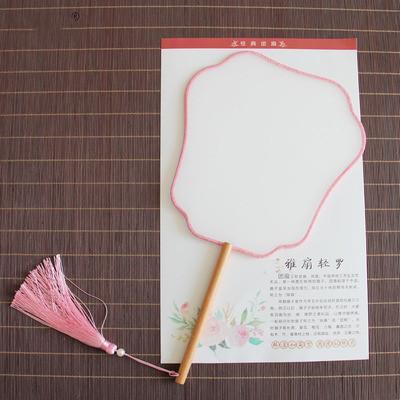 feixian rosa