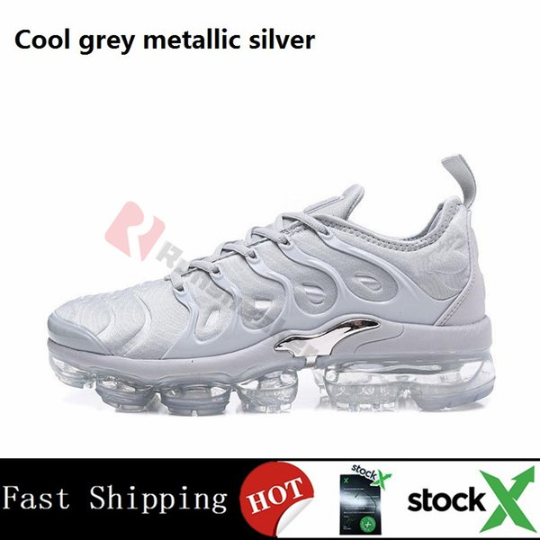 Прохладный серый металлик серебро