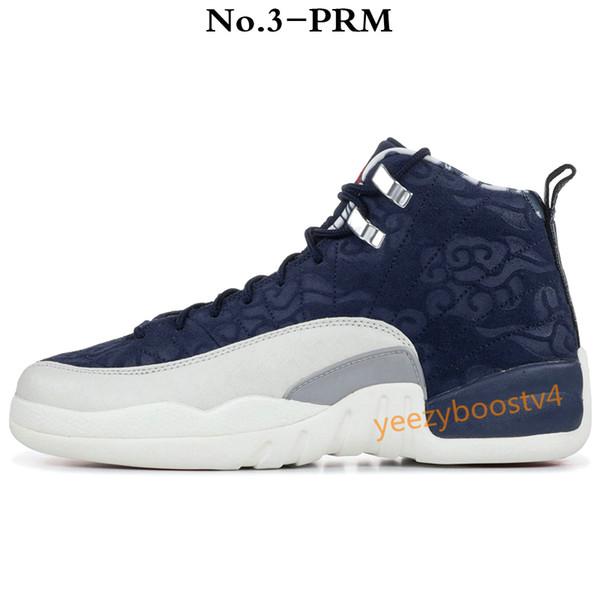 No.3-PRM