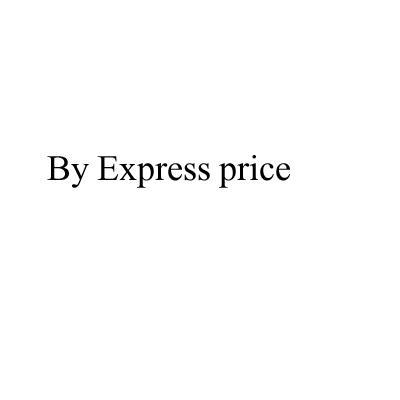 a prezzo espresso