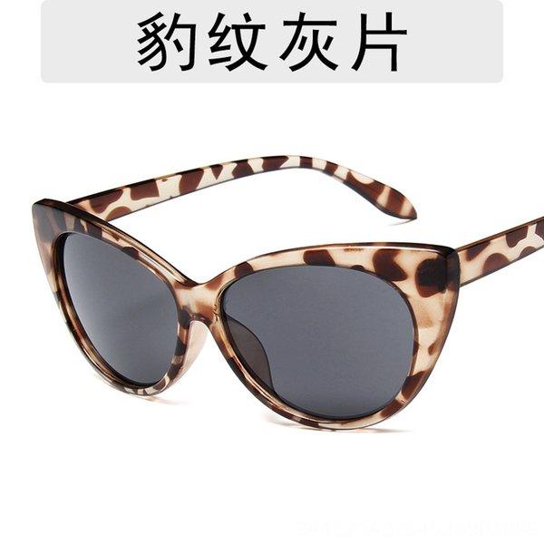 Leopard Grey Slice