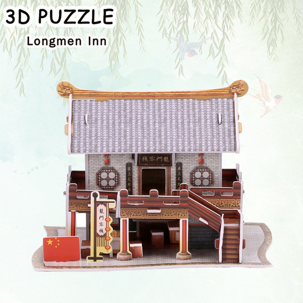 top popular Cardboard 3D Puzzle Toy DIY Longmen Inn Model Building Creative Assembling Toy for Children Education Gift Home Office Decor 2021