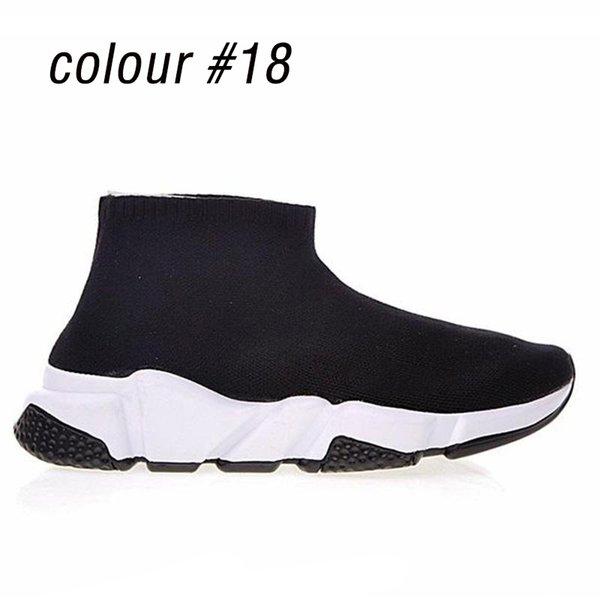 цвет#18