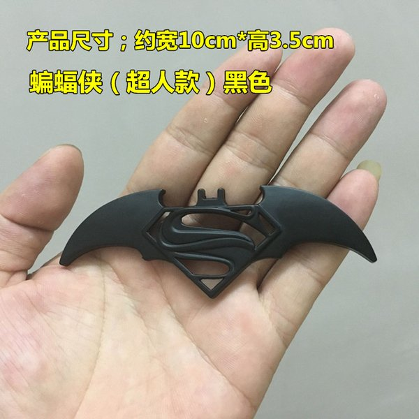 S-Bat-Black