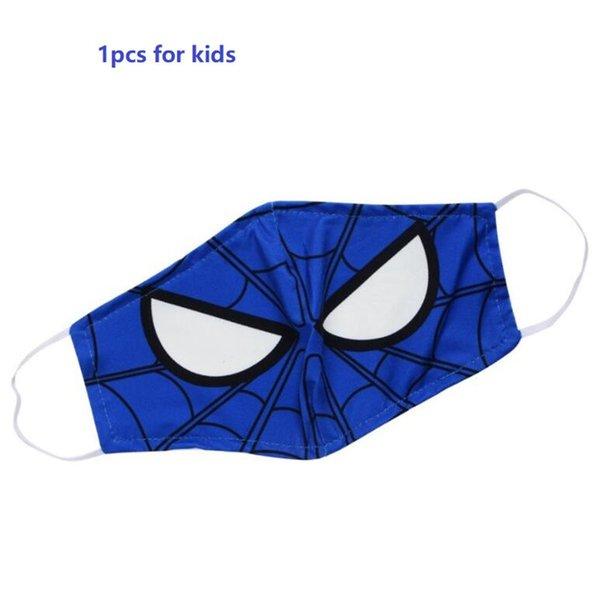 أطفال أزرق داكن