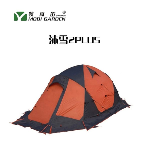 Mobi Garden light weight 2 person double layer waterproof snowproof professional design camping tent
