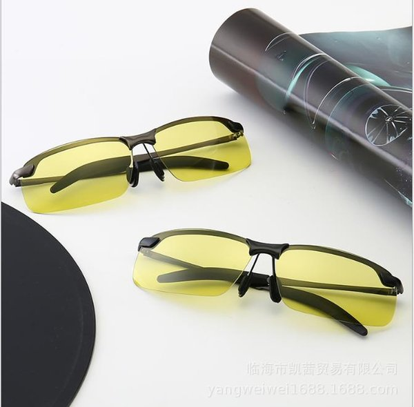Diurnal and Night Polarizing Mirror Driving Sunglasses Men's Night Vision Mirror Intelligent Discoloration Driver's Mirror Night Vision Glas