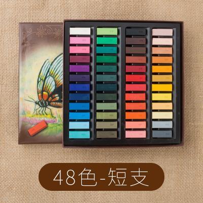 48 Цветов Короткие
