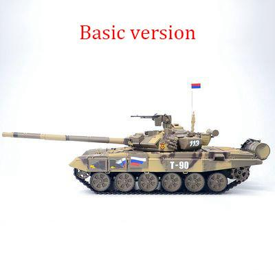 Basic version