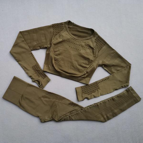 Army green 2pcs set