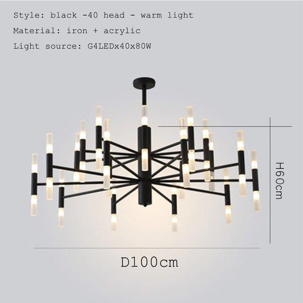 Noir 40 lumière