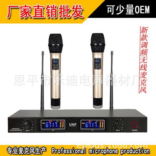 Story2019 Frequenzmodulation Flüssigkristall Dynamischer Bildschirm Ktv Privatzimmer Show Meeting Drahtloses Spezialmikrofon