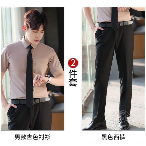 Albicocca shirt Men # 039; s 207 + Pants