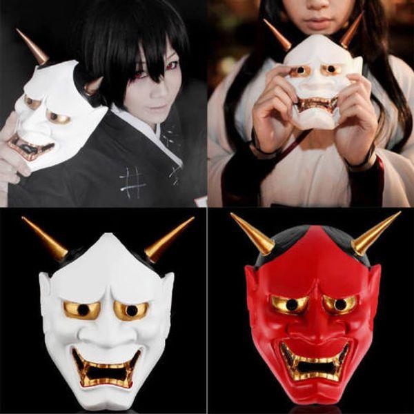 Vintage buddista giapponese Male Oni Noh Hannya costume maschera di Halloween Maschera Orrore