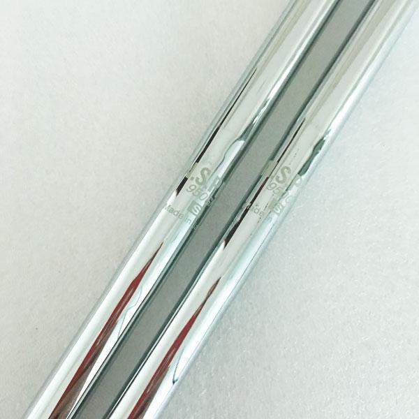 N.S.PRO 950 R Steel
