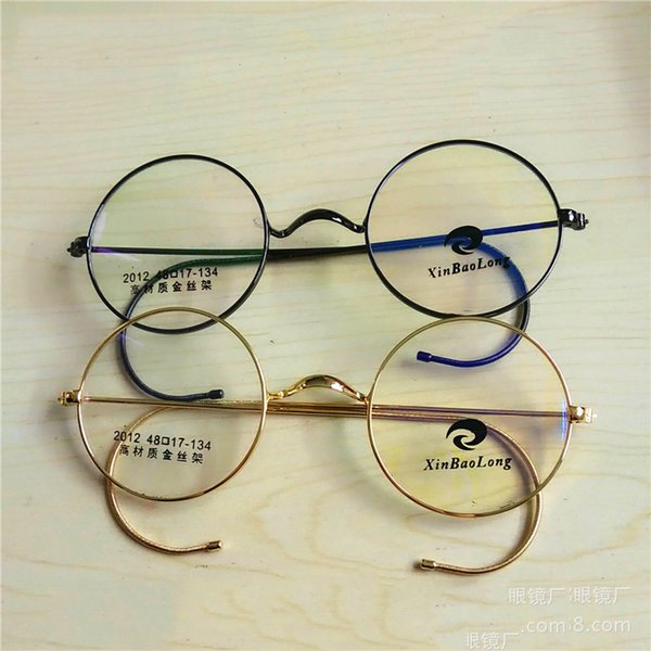 Unisex Vintage Round glasses transparent spectacles Gold Wire eyeglass frame Myopia Presbyopia Prescription Optical Glasses H5