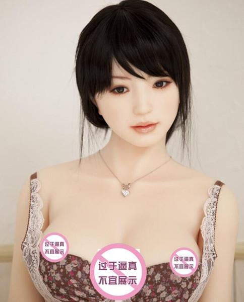 Japonais Réel Silicone Réaliste Homme Poupées D'amour Sex Poupée Gonflable Corps Complet Réaliste Anal Poupées Sexuelles Adult Sex Toys Hommes Masturbation Jouets