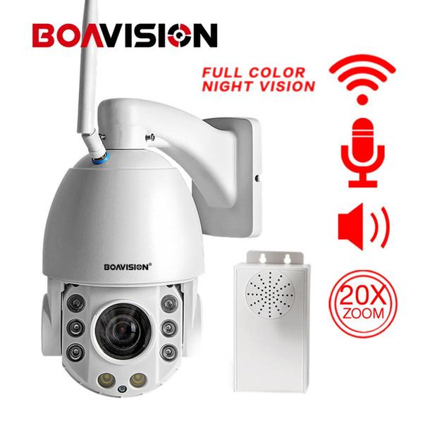 20-кратный оптический зум высокой четкости 1080p беспроводной IP-камера PTZ открытый беспроводной камеры CCTV двухстороннее аудио с динамиков 80M ИК безопасности IP PTZ-камеры кулачок