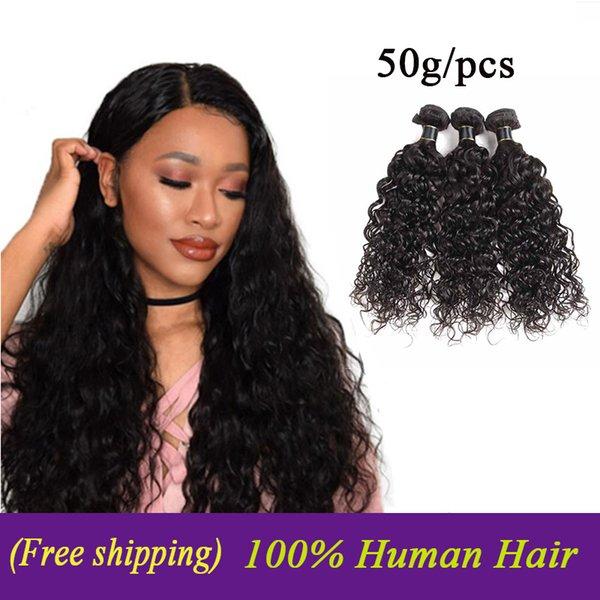 Cheap Brazilian Virgin Hair Wefts 3Pcs/lot Water Wave Malaysian Human Hair Bundles Remy Human Hair Weaves Bundles Natural Wave 50g/pcs