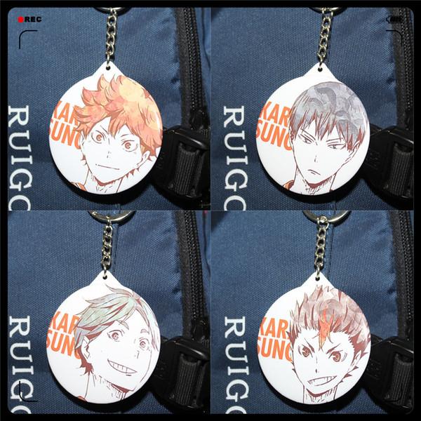 Anime / Haikyuu !! Hinata Syouyou / Kageyama Tobio / Nishinoya Yuu / Tsukishima Kei / Jerseys Edition schönen Spiegel Schlüsselanhänger / Anhänger / Geschenk
