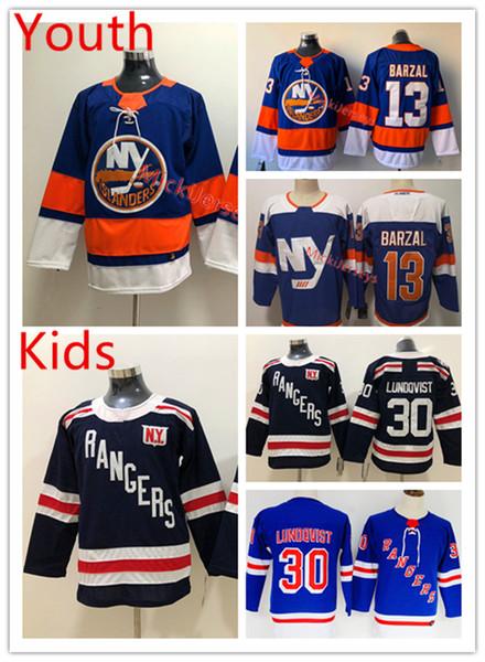 Youth # 13 Mathew Barzal New York Islanders Jersey Stitched Kids # 30 Henrik Lundqvist New York Rangers Jersey