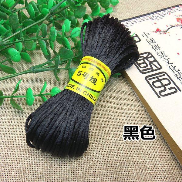 Black-Line 5 1 Цена