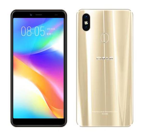 Cheap P3 Mobile Phone 2G Ram 16G Rom Memory 5.5Inch Screen Display 2700mAh Battery Capacity Cell Phone