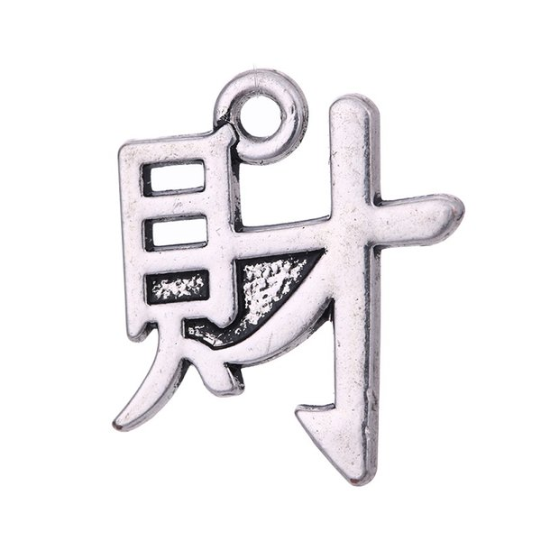 lemegeton 30pcs per lot Wholesale Factory Different Chinese Letter Charm Yiwu Jewelry For Necklace Bracelet Accessories