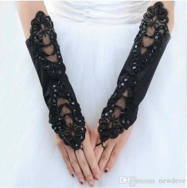 para guantes personalizados