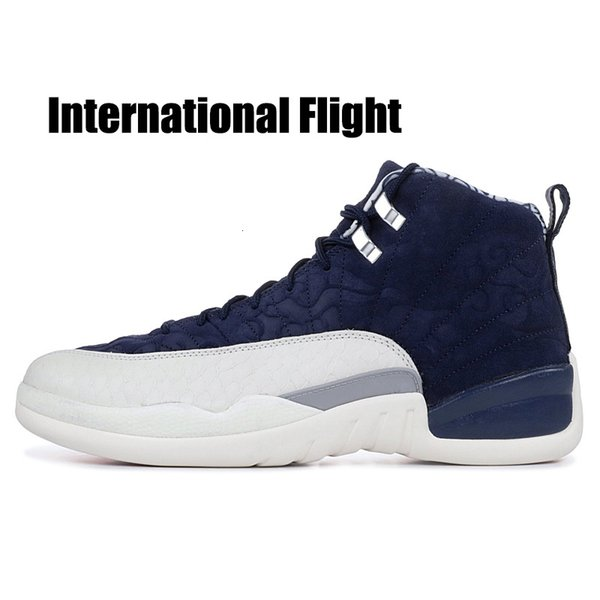 PRM International Flight