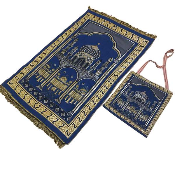 Islam Muslim Portable Pocket Prayer Rug with Bag BB-002 Mosque Prayer mat bags