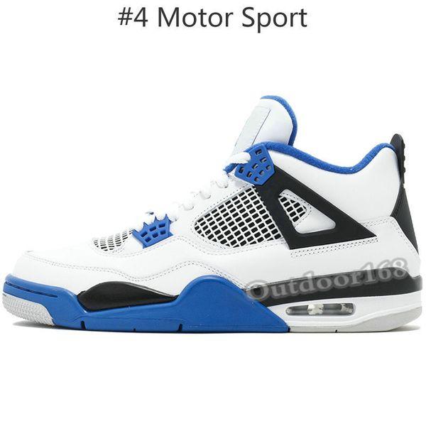 #4 Motor Sport
