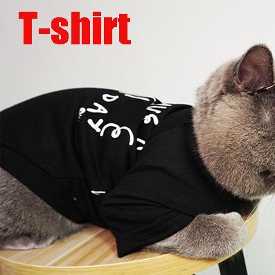 Negro (camiseta)
