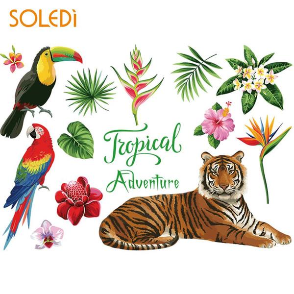 Adesivi murali Art Decal Wallpaper Wall Stickers 50 * 70cm della giungla degli animali del PVC Tropical Tiger autoadesivo Wall Art