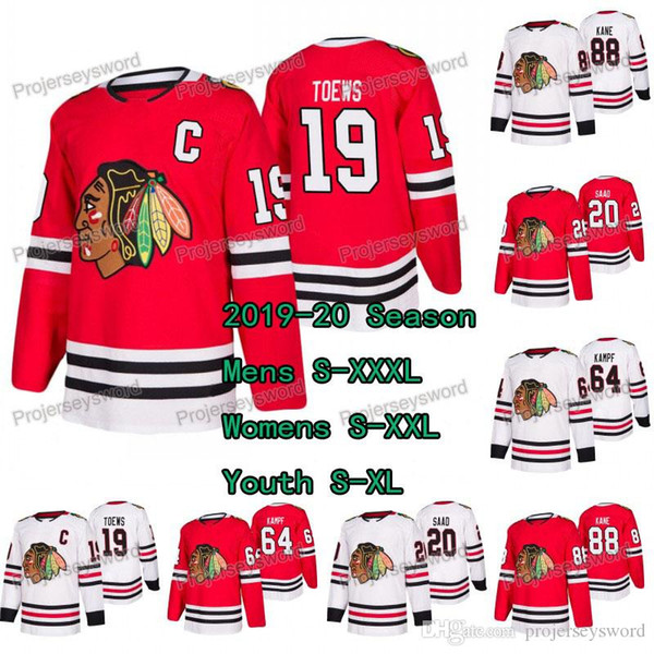 2019-20 Chicago Blackhawks 19 Jonathan Toews 20 Brandon Saad 56 Erik Gustafsson 64 David Kampf 88 Patrick Kane hockey de encargo jerseys