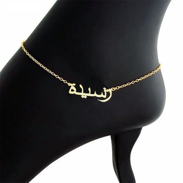 Arabic Name Anklets Bracelets Islamic Jewelry Personalized Women Girls Custom Arabic Charm Anklets Leg Summer Beach Bijoux BFF