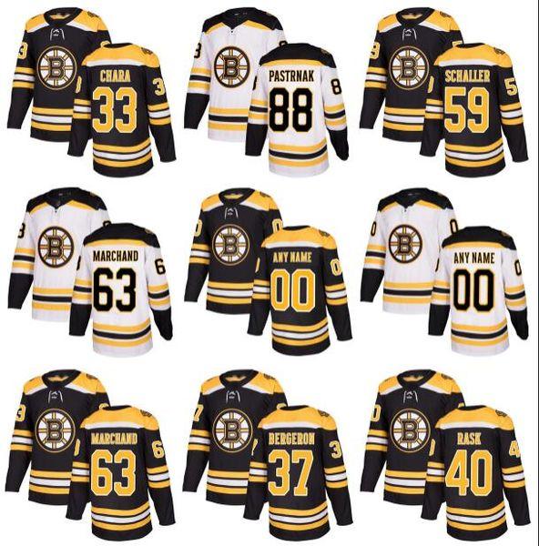 Обычай сезона 2018 Бостон Брюинз Хоккейная майка 18 Хэппи Гилмор 63 Брэд Марчан и Бержерон Миллер 51 Спунер 59 Шаллер 88 Дэвид Пастрнак