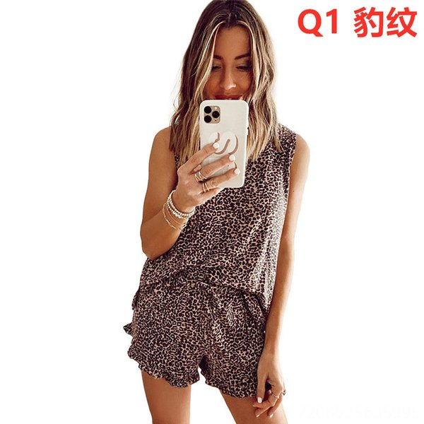 leopardo giubbotto Q1