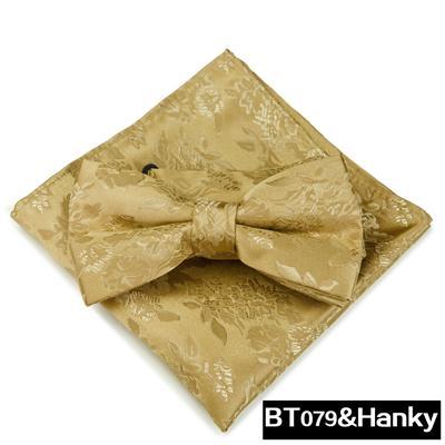BT079 Hanky
