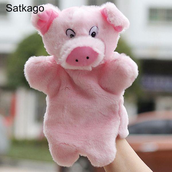 Cute Kawaii Pig Hand Puppets Soft Plush Hand Cartoon Animal Toys Doll Baby Kids Children Educational Toys Pink