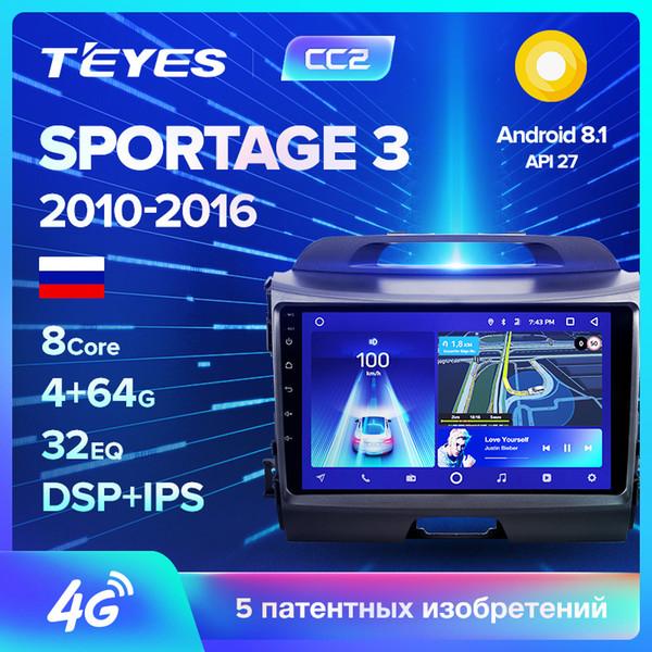 TEYES СС2 для Kia Sportage 3 4 SL 2010-2016 Car Radio Мультимедиа Видео плеер Навигация GPS Android 8.1 Нет 2din 2 дин DVD автомобиля DVD