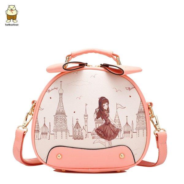 Castle Girl Orange Pink